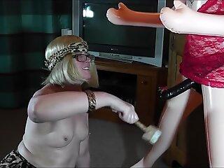 female dominance cord ON